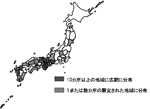 セアカゴケグモの日本分布地域